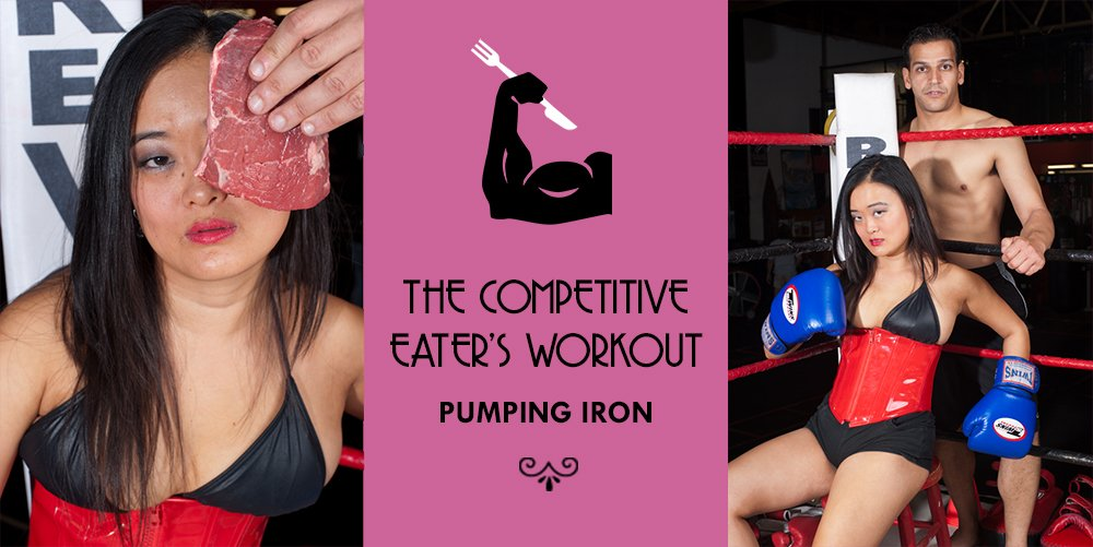 The Competitive Eater's Workout: Pumping Iron